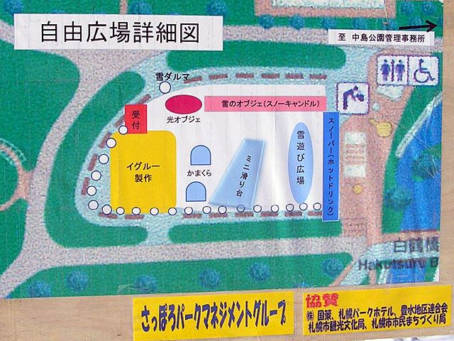 080210jiyuhirobazu.jpg
