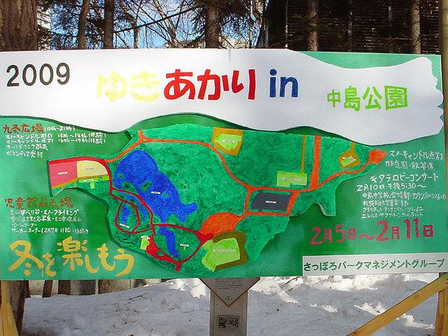 090128kanban.jpg