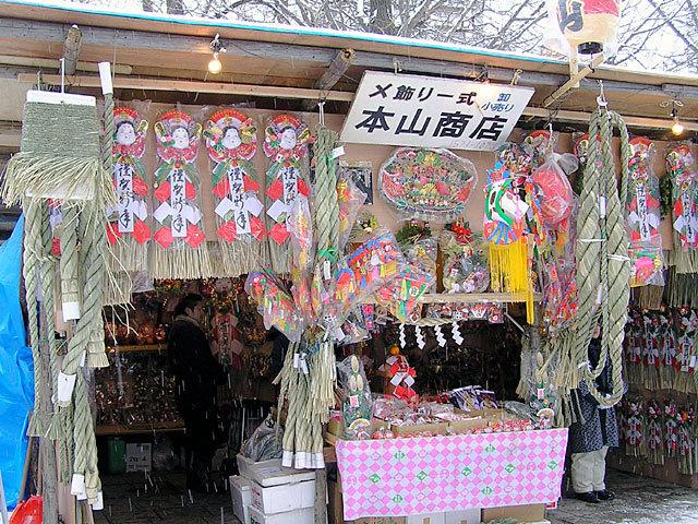 091227motoyama.jpg