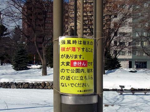 120405hyouji.jpg