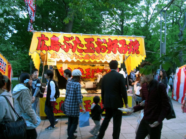120616okonomiyaki.jpg