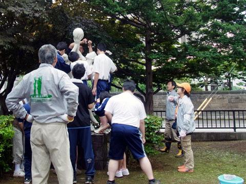1208072chokoku.jpg
