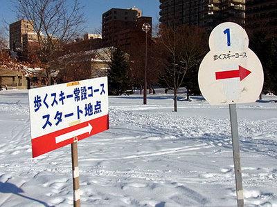 130104suki2.jpg