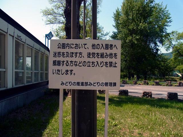 130614keiji.jpg
