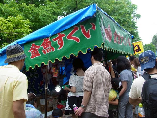 130616kingyosukui.jpg