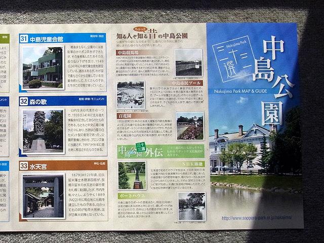 140418nakajima33.jpg