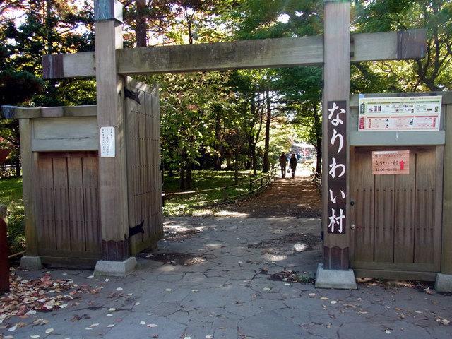 141018kamonosu1.jpg