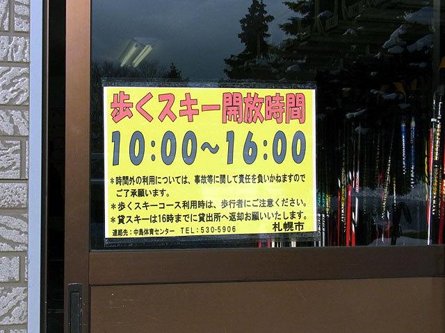 150104suki2.jpg