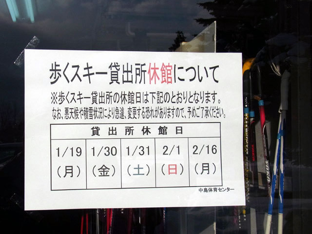 150104suki3.jpg