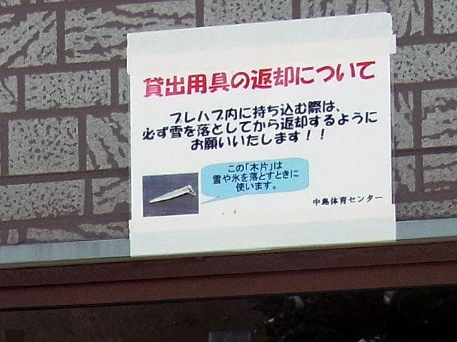 150104suki6.jpg
