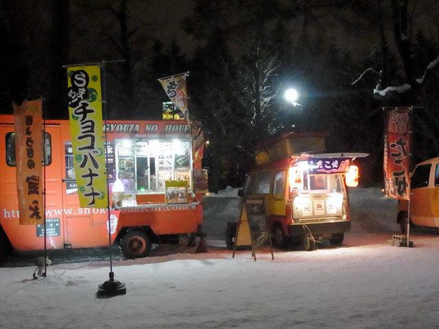 160205yukiakari6.jpg