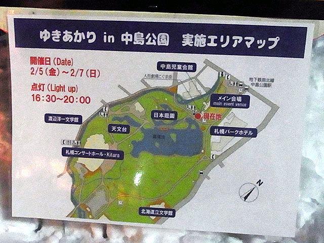 160206yukiakari3.jpg