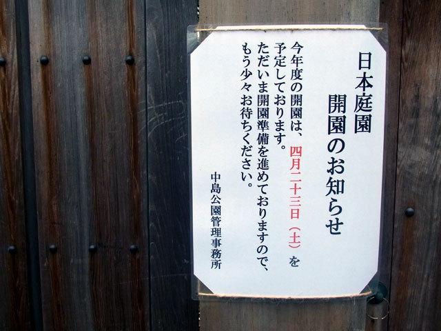 160414keiji.jpg