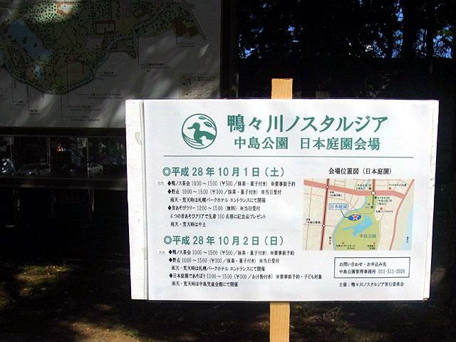 161001kanban.jpg