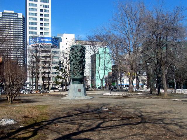170409kujouhiroba.jpg
