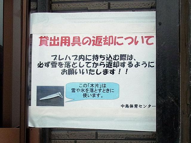 180101suki3.jpg