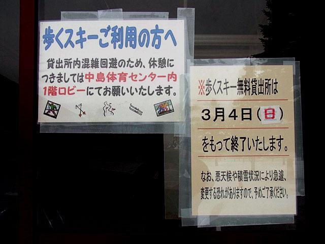 180101suki7.jpg