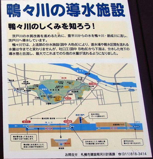 180526dousuikanmap.jpg