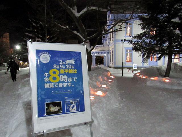 190208houheikan.jpg