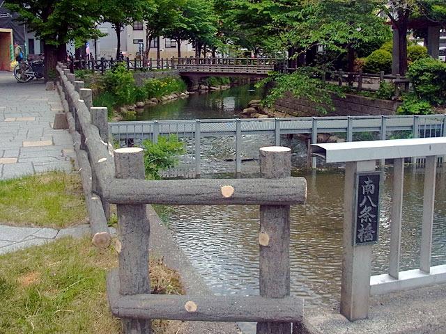 190602kamokamoyuuhodou7.jpg