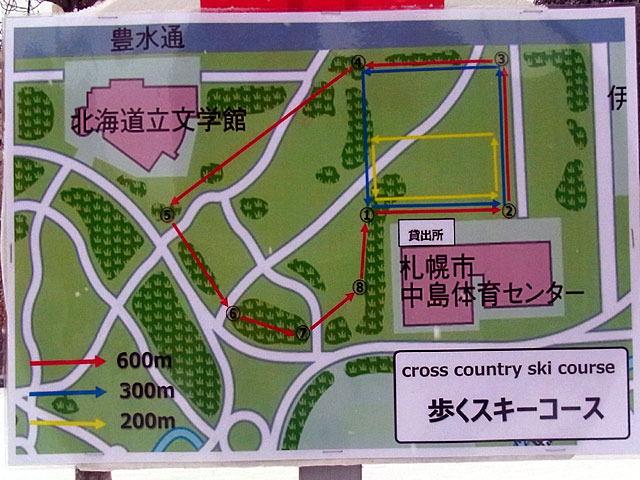 200105suki4.jpg