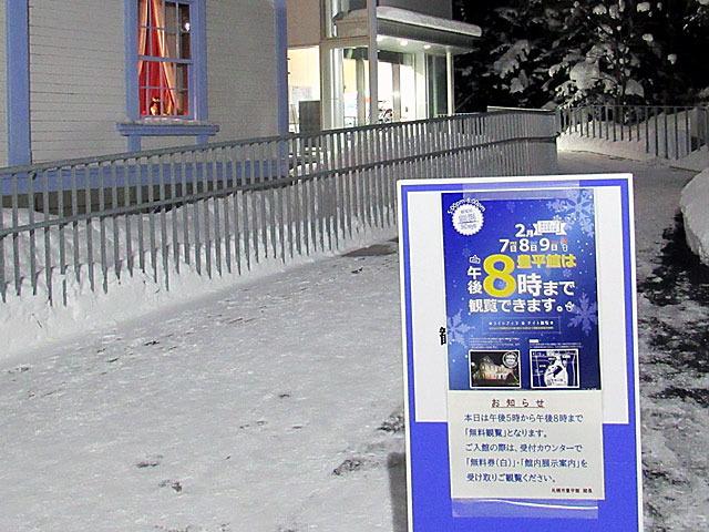 200208yukiakare4.jpg