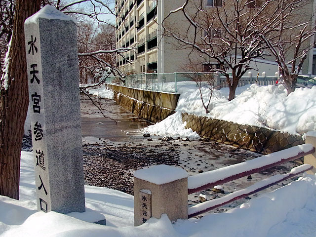 200229karekawa2.jpg
