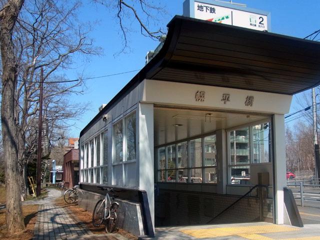 200419horohirabasieki.jpg