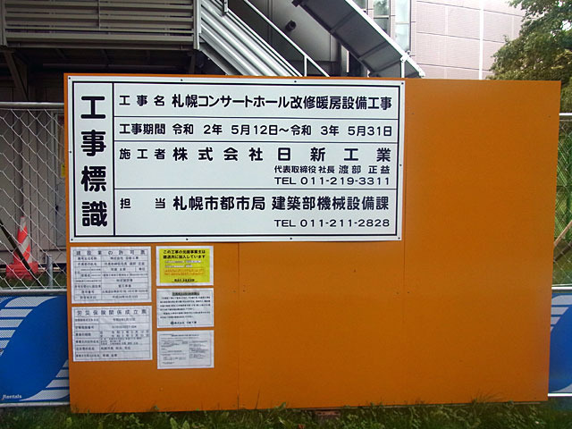 200729kanban.jpg