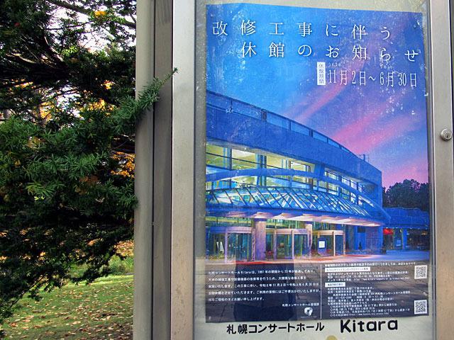 201103koujikeiji.jpg