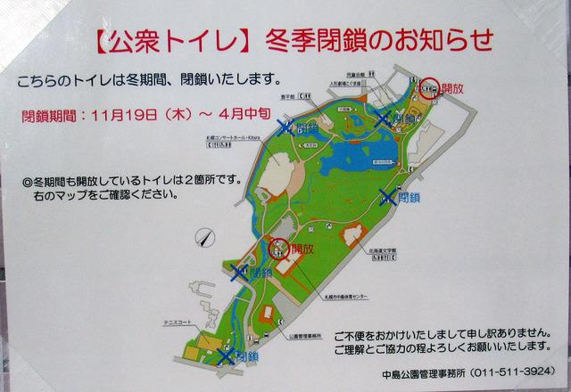 201123toiremap.jpg