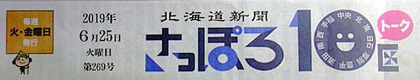 sinnbunnmei2.jpg