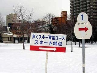 101225arukusuki.jpg