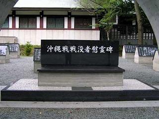 110705okinawa.jpg