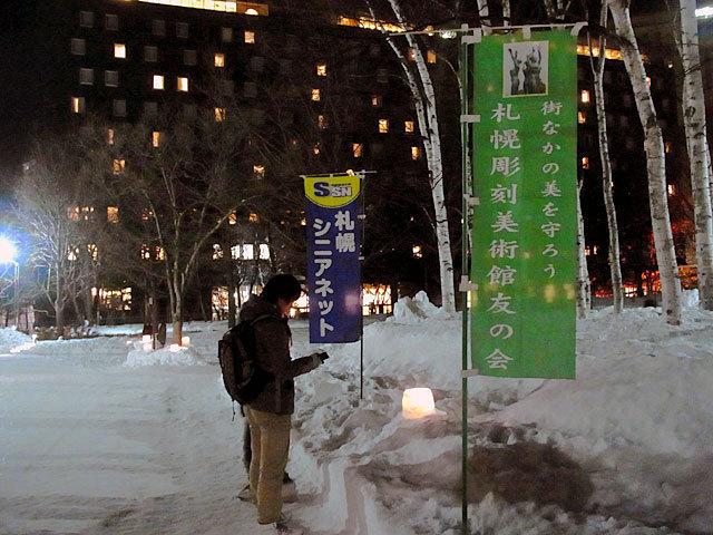 160206yukiakari2-thumbnail2.jpg