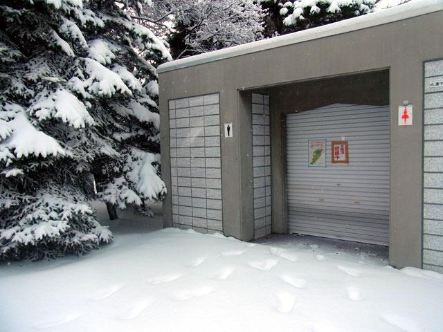 161206yuki6-thumbnail2.jpg