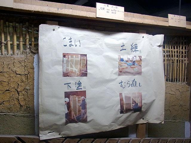 181017houheikan.jpg