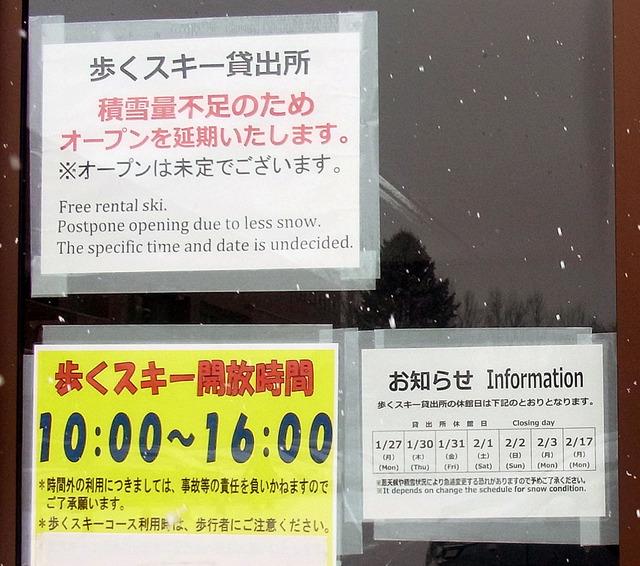 200105suki2.jpg