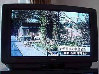 a050115eki.jpg