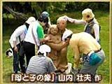 hahatoko160.jpg