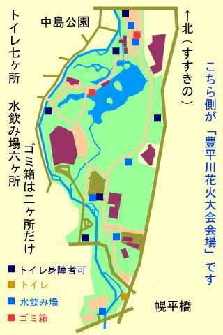 hanabiSisetuWeb320.jpg