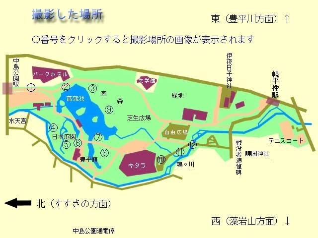 satueibasho0511.jpg